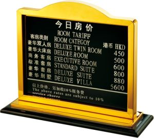 Room Rate Board Metal Sign Stand for Hotel Lobby (P-41) pictures & photos