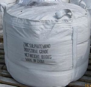 Feed Additive Feed Grade Zinc Sulfate pictures & photos