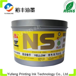 Offset Printing Ink Soy Globe Brand Special High Concentration
