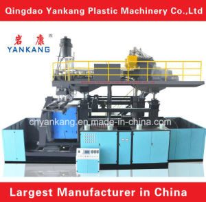 2000L Large Water Tanks Blow Molding Machine pictures & photos