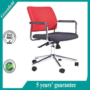 Best Price Office Computer Chairs