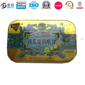 OEM Recyclable Metal Tin Can