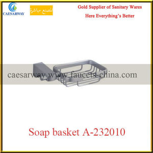 Sanitary Ware Bathroom Brass Fittings Brass Soap Basket pictures & photos