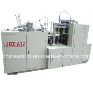 Best Sale Tea Cup/ Coffee Cup Forming Machine Jbz-A12 pictures & photos