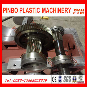 Single Screw Gear Box Reduction pictures & photos