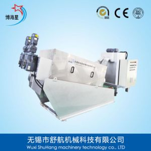Automatic Sludge Filter Press with Dewatering Press