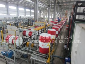 High Speed Steel Barrel Manufacturing Equipment pictures & photos
