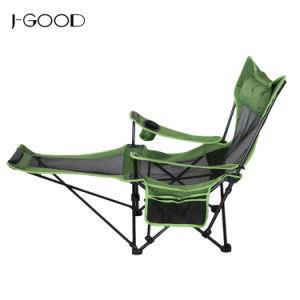 Fabulous Outdoor Portable Adjustable Metal Folding Camping Beach Recling Sleep Chair Machost Co Dining Chair Design Ideas Machostcouk