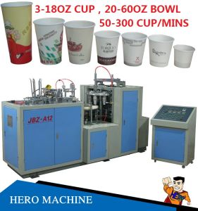 China Paper Cup Making Machine, Paper Cup Making Machine