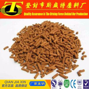 Iron Oxide Desulfurizer Used for Waste Gas Desulfurization pictures & photos