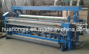 Fiberglass Mesh Leno Weaving Machine (GA788)