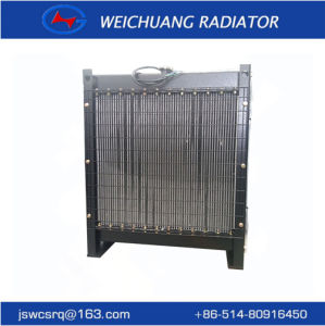 small generator motor. K4100d-34: Small Generator Unit Radiator Water Tank With Motor Small Generator Motor