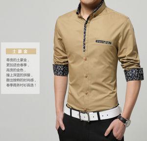 d5fa95b40ebd25 China 2015 Latest Design Big Sleeve Hot Sale Men′s Shirt - China ...