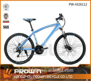 26 Inches Cheap Alloy Frame Mountain Bike (PW4-M26112)
