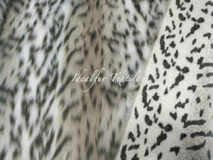 Leopard Shag Fake Fur with Jacquard pictures & photos