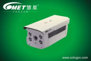 CCTV Housing Infrared Security CCD Camera pictures & photos
