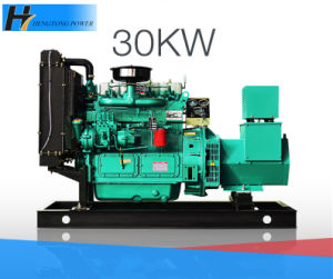 diesel generator. 30kw/37.5kVA Pure Copper Four Cylinder Diesel Generator