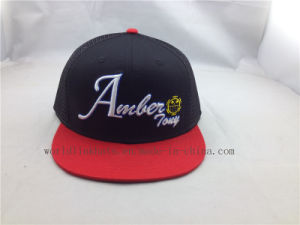 11387320626 China Wholesale Blank Trucker Hats with High Quality Embroidery ...