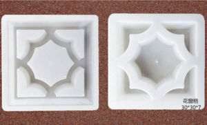 Good Quality Cheap Patio Concrete Plastic Paver Stones /Paving Stone Molds  Cement Brick Rubber Flooring Mould