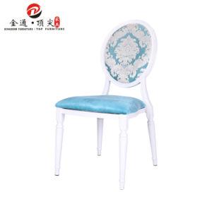 Top Furniture Restaurant Furniture Wood Look Aluminum Louis Chair