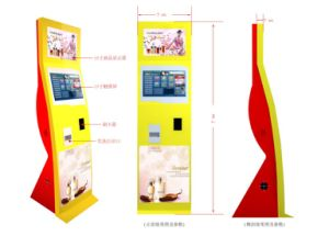19 Inch Auto Terminal Inquiry Machine with Touch Screen pictures & photos