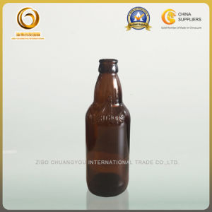 Special Shape 330ml Crown Cap Glass Bottles for Beer (383) pictures & photos