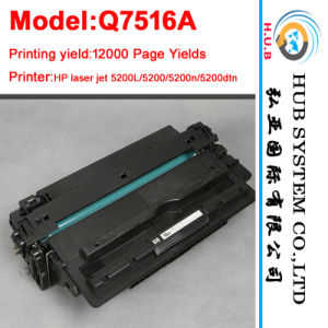 Compatible Toner Cartridge for HP Q7516A / C8543X (Original laser cartridge)
