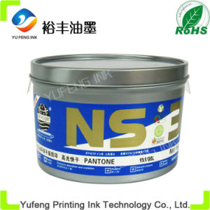 Pantone Spot Color Ink, Eco Printing Ink and Bulk Ink, China Ink of Factory, Pantone Prussian Blue (Globe Brand)