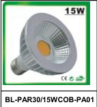 15W Non-Dimmable PAR30 COB LED Spotlight pictures & photos