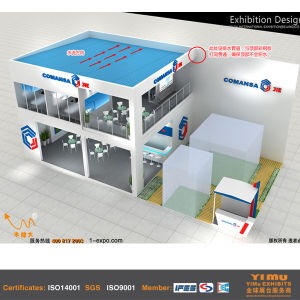 Modular Exhibition Stands Questions : Double deck exhibition stand bauma china china double deck