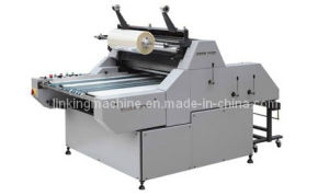 Competitive Manual Water-Base Laminator Laminating Machinery pictures & photos