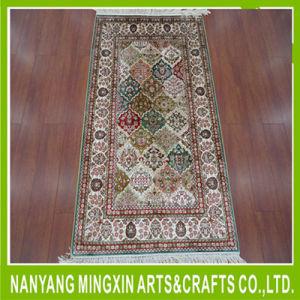 China Turkish Prayer Carpets, Turkish Pray Rugs, Turkish Silk Touch Carpets - China Rug, Carpet