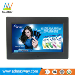 China Battery Operated Motion Sensor Lcd Digital Photo Frame 7 8