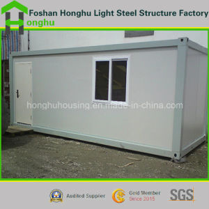 Construction Container House Portable Toilet Prefab Home From China pictures & photos