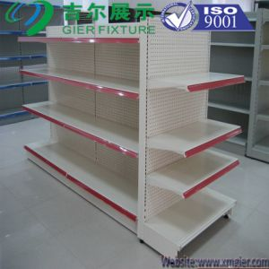 Display Shelf Display Rack Trade Show Booth Storage Container