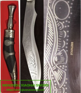 Decorative Cutlass Swords Fancy Blade 95k9008 pictures & photos