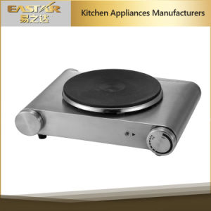 Classic Stainless Steel Electric Hot Plate (ES-3101)