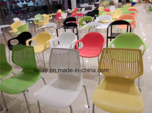 Modern Plastic Metal Stacking Dining and Coffee Chair (LL-0058) pictures & photos