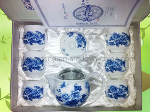 Bone China in Glaze Decal Tea Set (6615-008) pictures & photos