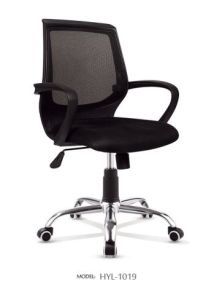 Professional Mesh Office Chair (HYL-1019)