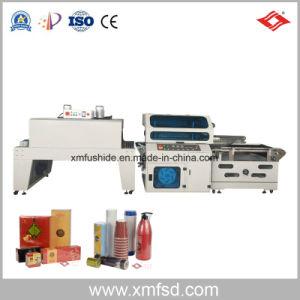 d686b38149f China Sealing Machine For Carton