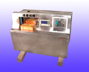 Transparent Film 3D Packing Machine (RKJQ-S)