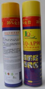Factory Producting Engine Lubricant Oil (LQ-204)