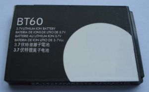 Cell Phone Battery for Motorola BT60