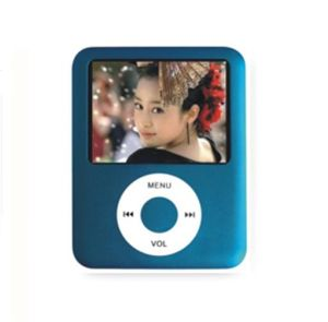 "2.4"" TFT MP4 Player with Digital Video Camera and Speaker (DMP-505B)"