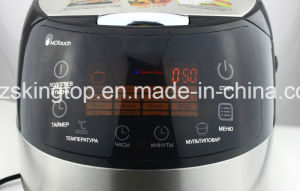 Many Function Electric Rice Cooker