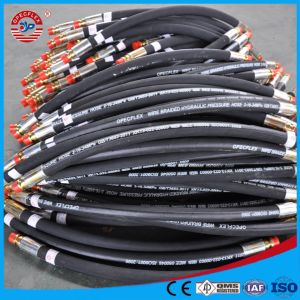 Big Diameter Rubber Hose Flexible Rubber Hose Pipe