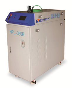 Automatic Battery Laser Welding Machine pictures & photos
