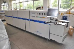 Fast Firing Furnace - Belt Furnace - Furnace pictures & photos
