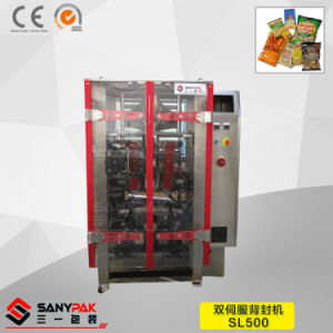 Double Servo Back Sealing Vertical Wrapping Machine for Liquid/Powder/Grain pictures & photos